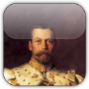 Quotations by King George V